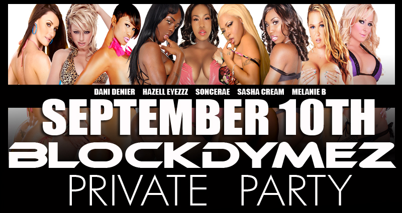 ATLANTA HOTTEST PRIVATE PARTY OF THE YEAR! RATED: MATURE